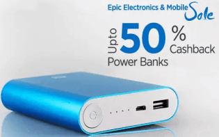paytm powerbank cashback coupon