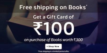 free flipkart gift voucher codes