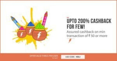 Freecharge-Get-upto-200-cb-on-recharge-of-Rs-50-or-more-300x157