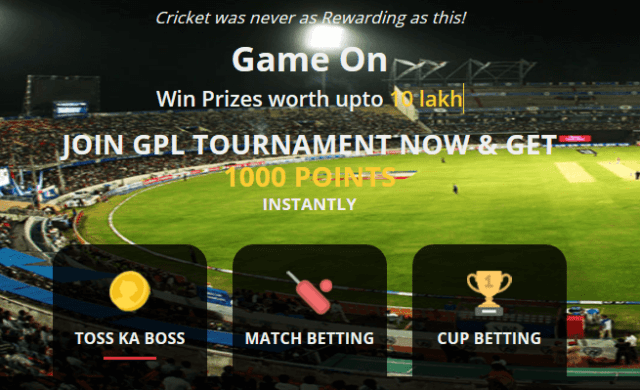 IPL GPL Match offer