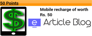 free-recharge-rs50-earticleblog-goyano