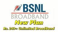 bsnl unlimited broadband 249
