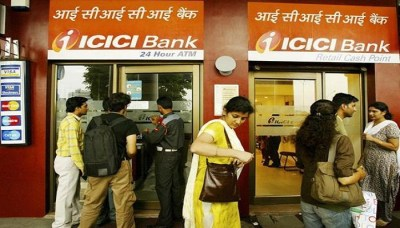 ICICI Bank offers Instant Personal Loans via ATMs