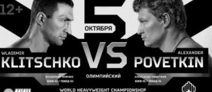 Wladimir saying nice things about Povetkin