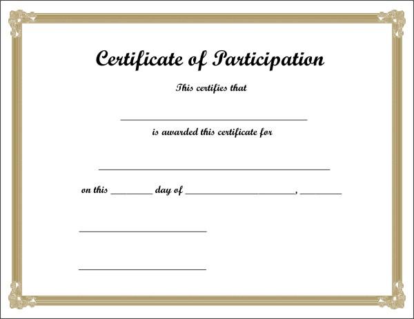 Free Printable Certificate 1
