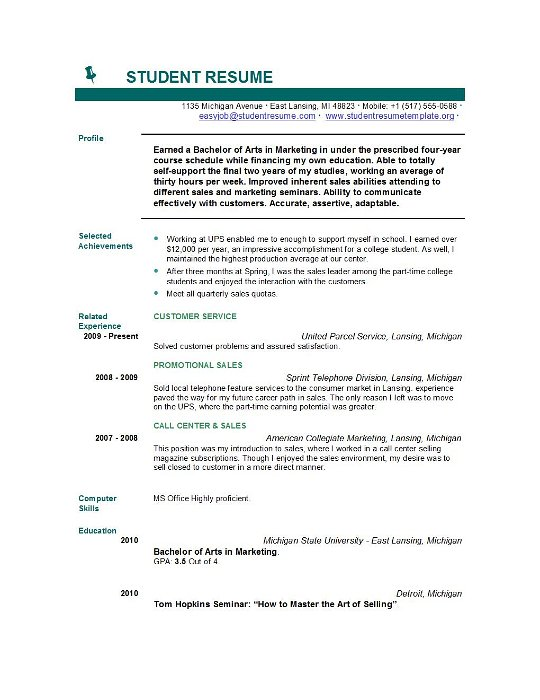 resume profile examples college students