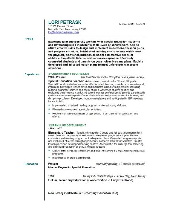 teacher resume templates - elementary teaching resume