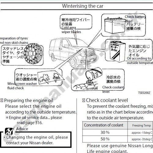2004 malibu maxx stereo wiring diagram