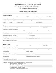 Basic Job Application Form My Excel Templates Application Forms Fill Out Basic Forms English