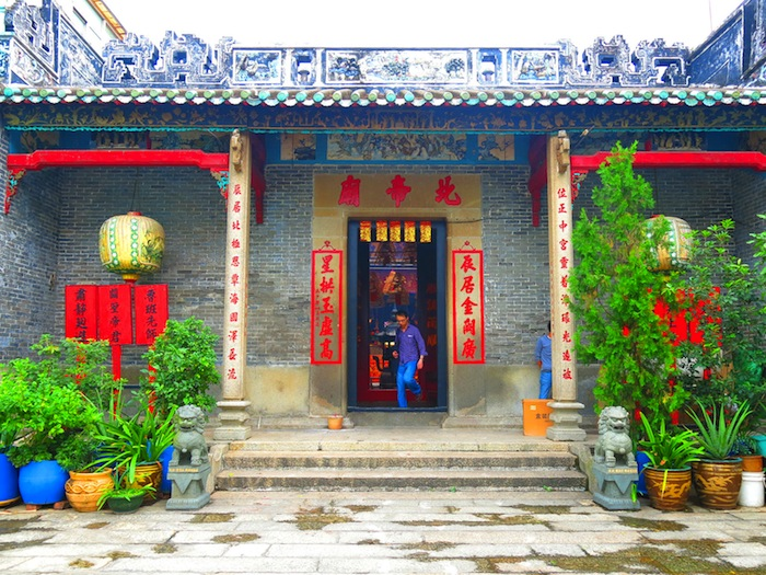 Macau Temple in Taipa Village