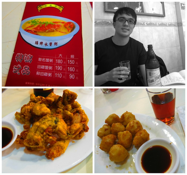 Squid Balls and Fried Frog Leg at Seng Cheong Restaurant Macau