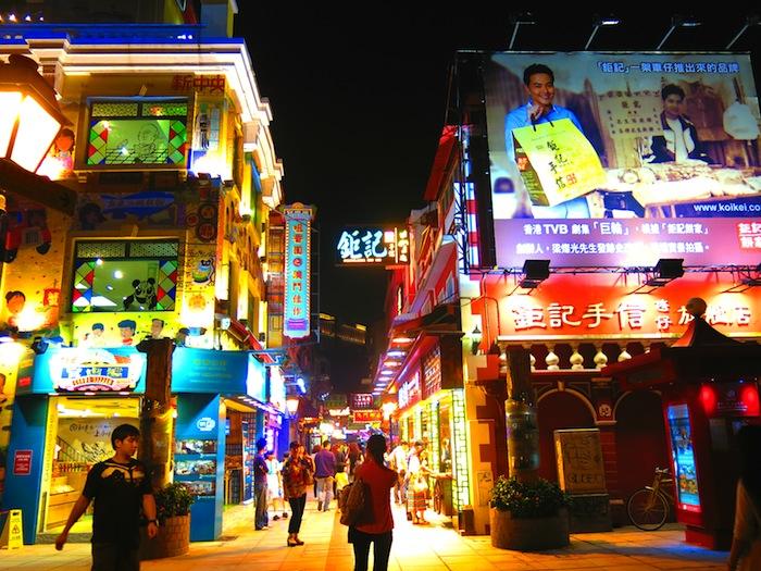Taipa Village Night Macau