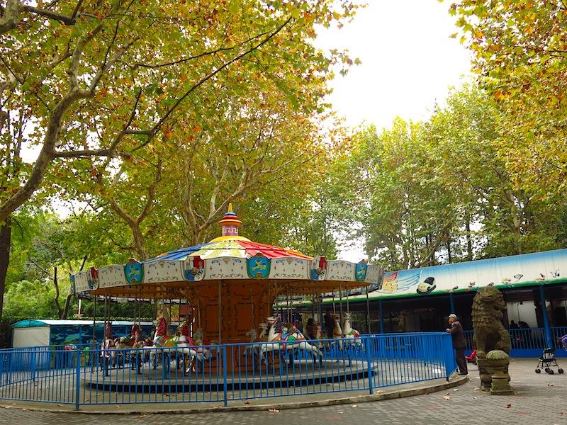 Fuxing Park Children's Playground