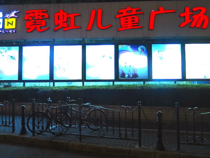 Shanghai Bus Stop to Zhujiajiao