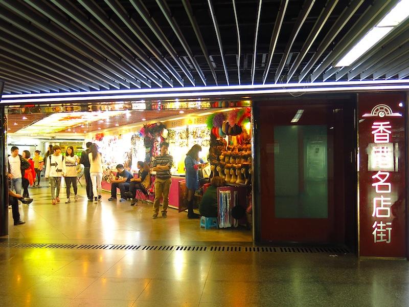 People Square underground mall