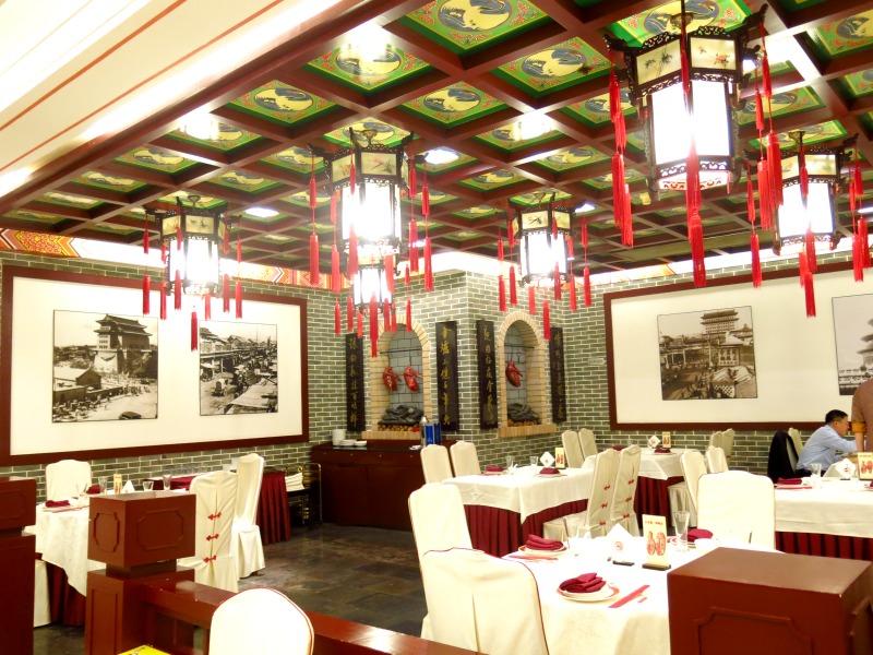 Quanjude Shanghai 2