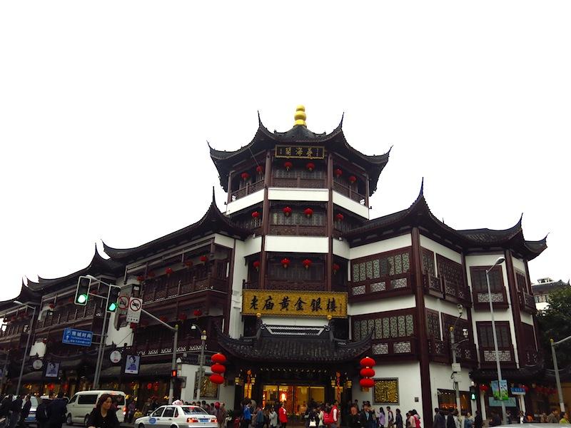 Yuyuan Garden 1