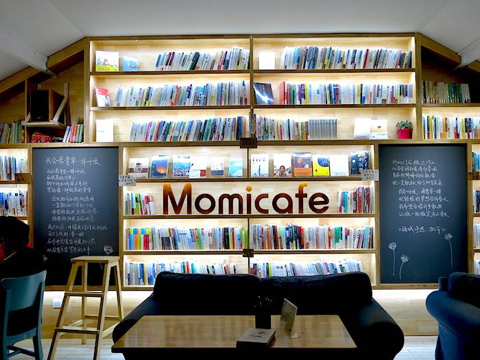 Momi Cafe Suzhou Shelf
