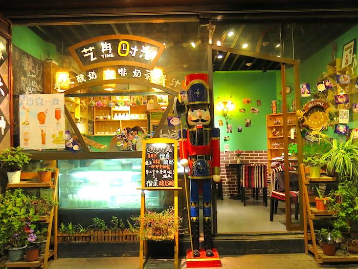 Suzhou Ping Jiang Lu Cafe