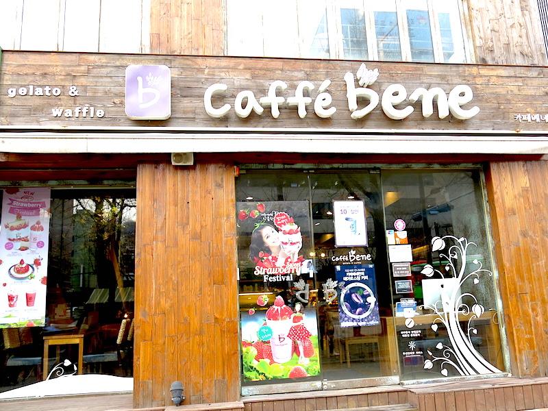 Caffe-Bene Seoul