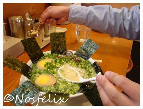 Medium Of How To Eat Ramen