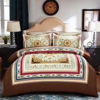 Luxury Patterned Bedding Set