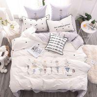 Luxurious White Egyptian Cotton Embroidery Bedding Set ...