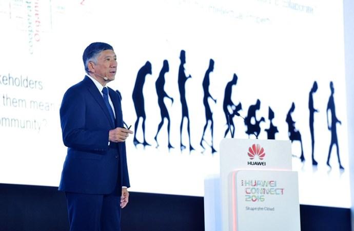 Huawei presenta Safe City Integrated Communication Platform