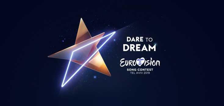 EBU - Eurovision Song Contest 2019 Logo revealed