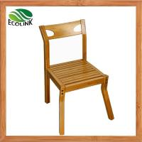 Natural Simple Solid Bamboo Side Arm Restaurant Chair for ...