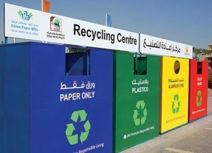 recycling-saudi-arabia