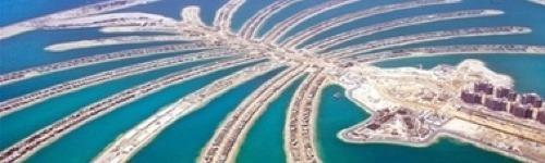 Tmp Capt.A8B256D7Dcb64A0D833Fe88Fdb360Af9.Dubai Palm Island Xkj102