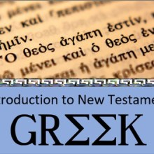 Greek1