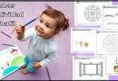 Fichas para desarrollar la creatividad infantil
