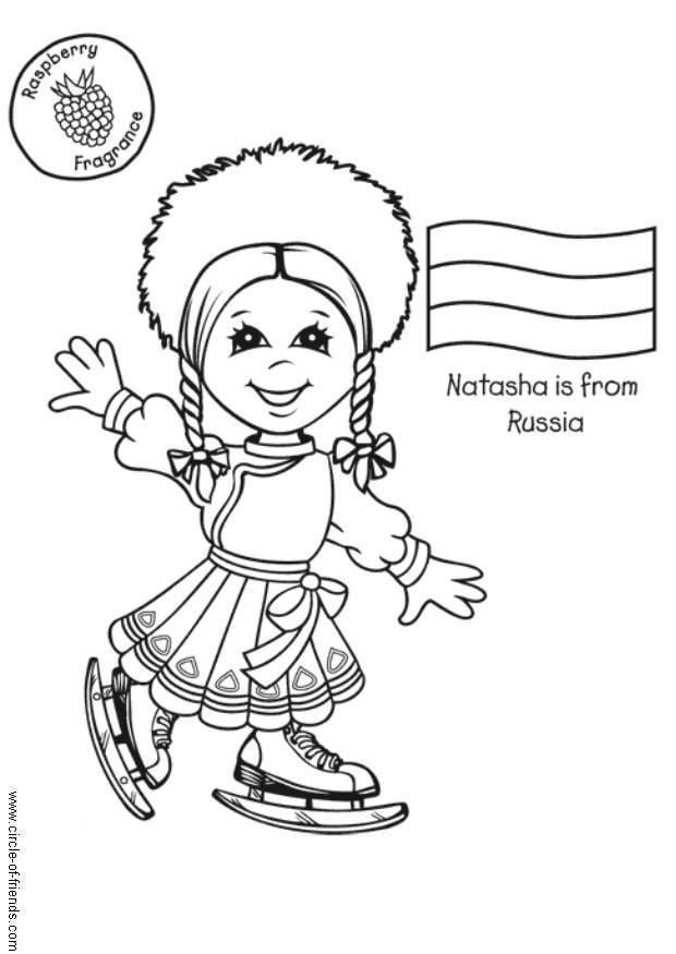 dibujo para colorear natasha de rusia auto electrical wiring diagramdibujo para colorear natasha de rusia