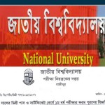 NU Degree 1st Part Form Fill Up Notice 2015 Session