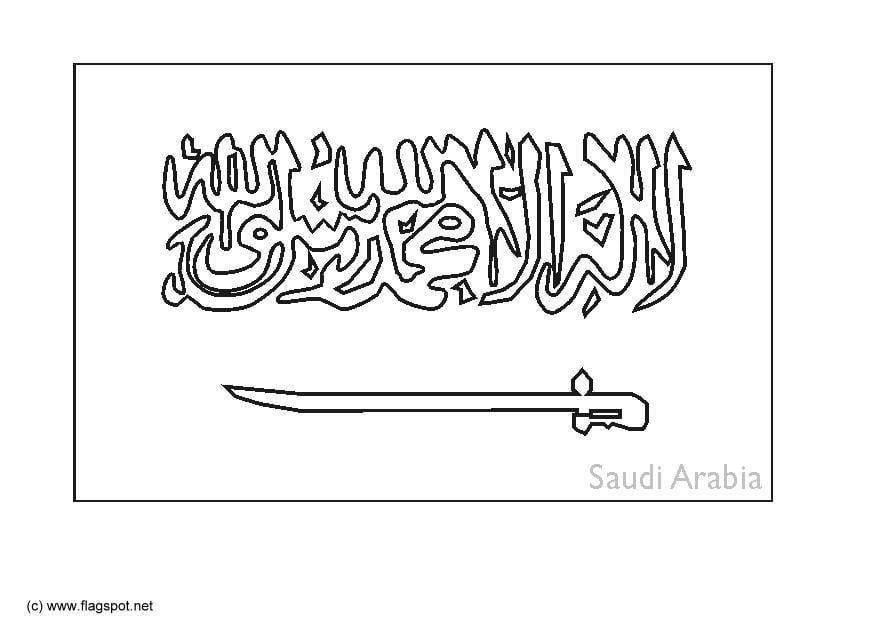 Coloring Page Flag Saudi Arabia Img 6307 SaveEnlarge