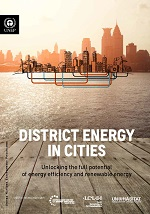 Cover_District_Energy_Advanced summary_(b150)