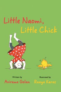 Little Naomi, Little Chick