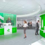 associated-bank