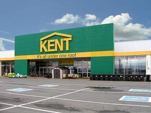 kent-building-supplies