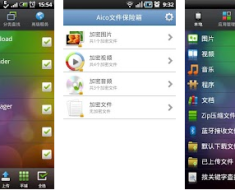 Transfer Android Apps Between Phones Over Bluetooth