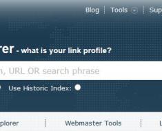 Majestic SEO - Backlink Checker & Site Explorer
