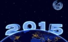 トリニティWEB年末年始大特集!!2015年の全体像を暦と天空から感じ、意識のシフトを捉えるVol.3