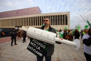 Foto de archivo de una de las últimas concentraciones de Satse por la suspensión de las oposiciones de enfermería en Valladolid (Miriam Chacón)