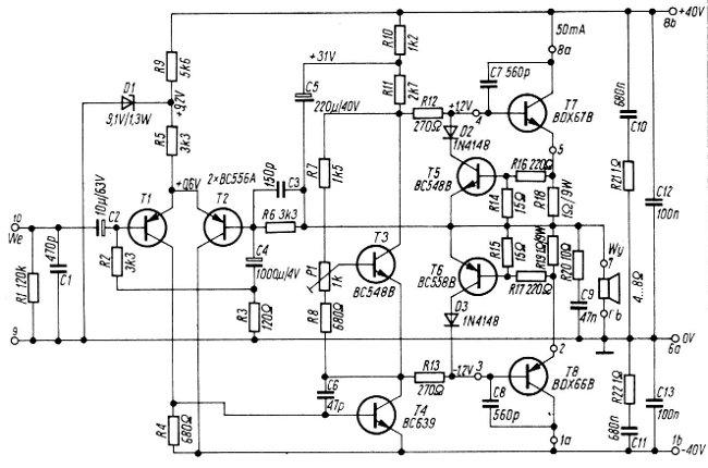 100w audio amplifier circuit diagram