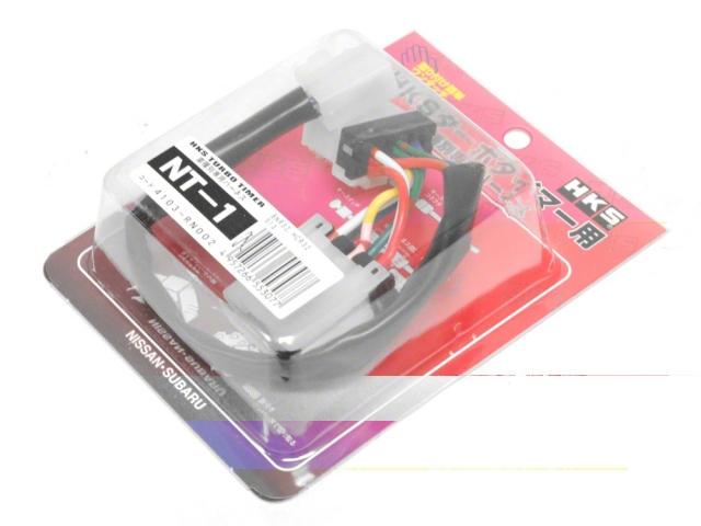 HKS S13/S14/R32 Turbo Timer Harness - Elegant Drift Shop