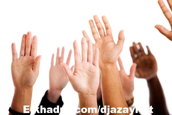 حركات اليدين مفتاح شخصيتك