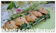 الطبخ الجزائري العصري :شوصون الوردة بالكفتة