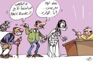إلغاء حضور الولي في عقد الزواج مجرد إشاعة